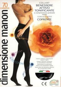 CABIFI-Collant Manon 70 ORO riposante COPRENTE a compressione graduata b9c7d9f0dc6